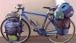 自転車旅 持ち物リスト